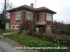 Property in bulgaria, House in bulgaria , House for sale near Rousse, buy rural property, rural house, rural Bulgarian house, bulgarian property, rural property in Ruse, holiday property, holiday house, rural holiday property