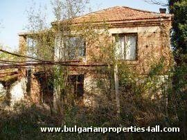 house, property, Elhovo, Yambol, Bulgaria, two storey house, house for sale, house near Elhovo, house for sale near Elhovo, house Elhovo, Elhovo house, Elhovo house for sale, house for sale Elhovo, two storey house near Elhovo, two storey house for sale near Elhovo, two storey house for sale Elhovo, Elhovo two storey house for sale, house in Bulgaria, house for sale in Bulgaria, house Bulgaria, Bulgaria house, Bulgarian house,  Bulgaria house for sale, Bulgarian house for sale,  house for sale Bulgaria, two storey house in Bulagria, two storey house for sale in Bulgaria, two storey house for sale Bulgaria, Bulgaria two storey house for sale, property in Bulgaria, property for sale in Bulgaria, property Bulgaria, Bulgaria property, Bulgarian property,  Bulgaria property for sale, Bulgarian property for sale,  property for sale Bulgaria, two storey property in Bulagria, two storey property for sale in Bulgaria, two storey property for sale Bulgaria, Bulgaria two storey property for sale, property near Elhovo, property for sale near Elhovo, property Elhovo, Elhovo property, Elhovo property for sale, property for sale Elhovo, two storey property near Elhovo, two storey property for sale near Elhovo, two storey property for sale Elhovo, Elhovo two storey property for sale, property near Yambol Bulgaria, property near Yambol