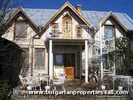 Property in bulgaria, House in bulgaria , House for sale near Plovdiv, buy rural property, rural house, rural Bulgarian house, bulgarian property, rural property, buy property near Plovdiv, Plovdiv property