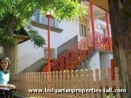Property in bulgaria, House in bulgaria , House for sale near Pamporovo, buy rural property, rural house, rural Bulgarian house, bulgarian property, rural property, buy property near Pamporovo, Smolyan property