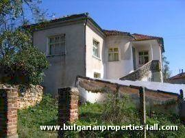 House, property, Elhovo, Bulgaria, investment, house for sale, property for sale, Bulgarian house, Bulgarian property, property Bulgaria, house Bulgaria, Bulgarian house for sale, Bulgarian property for sale, property for sale Bulgaria, house for sale Bulgaria, house for sale near Elhovo, property for sale near Elhovo, Elhovo house, Elhovo property, property Elhovo, house Elhovo, house near Elhovo, property near Elhovo, property for sale Elhovo, Elhovo property for sale, house for sale Elhovo, Elhovo house for sale, house for sale near Elhovo, Bulgarian property for sale near Elhovo, property for sale near Elhovo Bulgaria, house for sale near Elhovo Bulgaria, Bulgarian investment property, property investment, Bulgarian investment house, house investment