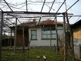 house in Bulgaria, Bulgarian house, property in Bulgaria, Bulgarian property, property in Lovech, property near Lovech, Bulgarian property near Lovech