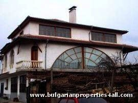 Property in bulgaria, House in bulgaria , House for sale near Blagoevgrad, house near resort, spa resort, buy property in resort, bulgarian property, property near Blagoevgrad, property Blagoevgrad, house near spa resort, property near bulgarian resort