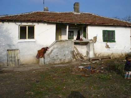 Wonderful opportunity to build your own home in Bulgaria