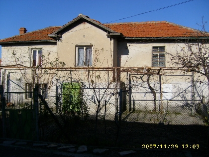 One of the Bulgarian Estate Properties dream second home