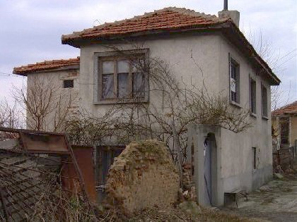 Great offer for property in Pleven region