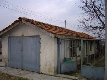 Good investment in a property near the city of Plovdiv