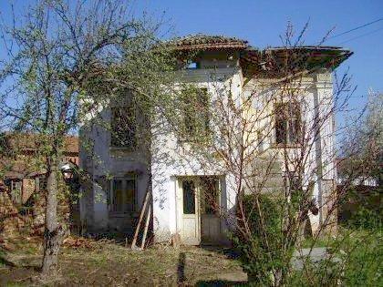 nice offer to bye property in Pleven region