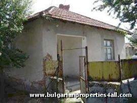 Property in bulgaria, House in Bulgaria, Bulgarian property, Bulgarian house, buy house in Bulgaria, Bulgarian house for sale, house for sale, property for sale, house for sale in Haskovo, Bulgarian estate