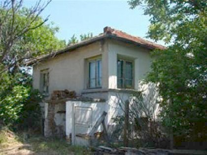 MAGNIFICENT PROPERTY located in a quaint small village near town of Elhovo,Property in bulgaria, House in bulgaria , House for sale near Elhovo, buy rural property, rural house, rural Bulgarian house, bulgarian property, rural property in Yambol, cheap Bulgarian property, cheap house,property in Bulgaria, property, Bulgaria, properties, bulgarian properties, Bulgarian, bulgarian property, property Bulgaria, bulgarian properties for sale, buy properties in Bulgaria, Cheap Bulgarian property, Buy property in Bulgaria, house for sale,Bulgarian estates,Bulgarian estate,cheap Bulgarian estate,sheap Bulgarian estates,house for sale in Bulgaria,home in Bulgaria,Bulgarian home, bye home in Bulgaria, Cheap home, Cheap home in Bulgaria