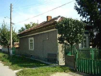 House located just 5km away from the Danube River,Property in bulgaria, Villa in bulgaria , Villa for sale near Rousse, buy rural property, rural Villa, rural Bulgarian villa, bulgarian property, rural property, buy property near Ruse, Rousse property,property in Bulgaria, property, Bulgaria, properties, bulgarian properties, Bulgarian, bulgarian property, property Bulgaria, bulgarian properties for sale, buy properties in Bulgaria, Cheap Bulgarian property, Buy property in Bulgaria, house for sale,Bulgarian estates,Bulgarian estate,cheap Bulgarian estate,sheap Bulgarian estates,house for sale in Bulgaria,home in Bulgaria,Bulgarian home, bye home in Bulgaria, Cheap home, Cheap home in Bulgaria