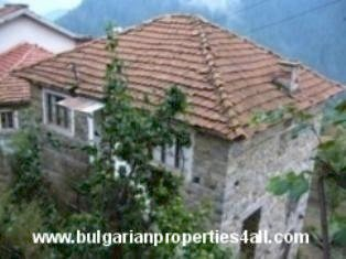 Solid built up house in a wonderful mountain area 22km away from Pamporovo,property in Bulgaria, property, Bulgaria, properties, bulgarian properties, Bulgarian, bulgarian property, property Bulgaria, bulgarian properties for sale, buy properties in Bulgaria, Cheap Bulgarian property, Buy property in Bulgaria, house for sale,Bulgarian estates,Bulgarian estate,cheap Bulgarian estate,sheap Bulgarian estates,house for sale in Bulgaria,