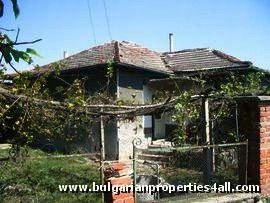 Property in bulgaria, House in Bulgaria, Bulgarian property, Bulgarian house, buy house in Bulgaria, Bulgarian house for sale, house for sale, property for sale, house for sale in Haskovo, Bulgarian estate