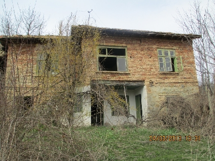property, properties, bulgaria, real estates