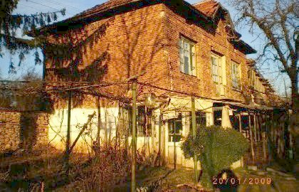 Good investment- cheap  property for sale in Bulgaria