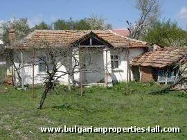 Property in bulgaria, House in bulgaria , House for sale near Kardjali, buy rural property, rural house, rural Bulgarian house, bulgarian property, rural property, buy property near Kardzhali, Kardzhali property