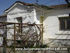 Property in bulgaria, House in bulgaria , House for sale near Stara Zagora, buy rural property, rural house, rural Bulgarian house, bulgarian property, rural property, buy property near Stara Zagora, Kazanlak property