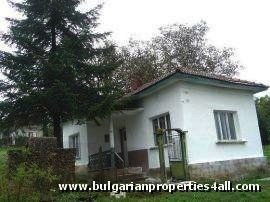 Property in bulgaria, House in bulgaria , House for sale near Lovech, buy rural property, rural house, rural Bulgarian house, bulgarian property, rural property, buy property near Lovech, Lovech property, estate in Bulgaria