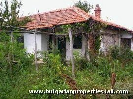 House, property, Elhovo, Bulgaria,  house for sale, property for sale, Bulgarian house, Bulgarian property, property Bulgaria, house Bulgaria, Bulgarian house for sale, Bulgarian property for sale, property for sale Bulgaria, house for sale Bulgaria, house for sale near Elhovo, property for sale near Elhovo, Elhovo house, Elhovo property, property Elhovo, house Elhovo, house near Elhovo, property near Elhovo, property for sale Elhovo, Elhovo property for sale, house for sale Elhovo, Elhovo house for sale, house for sale near Elhovo, Bulgarian property for sale near Elhovo, property for sale near Elhovo Bulgaria, house for sale near Elhovo Bulgaria