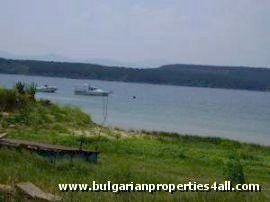 Land in Bulgaria, Bulgarian land, rural land, Bulgarian property, property land, property in Bulgaria, rural property, Land in Stara Zagora, land near Kazanlak, Stara Zagora property, property investment, rural property investment