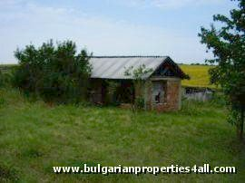 Property in bulgaria, House in bulgaria , House for sale near Kazanlak, buy rural property, rural house, rural Bulgarian house, bulgarian property, rural property, buy property near Stara Zagora, Stara Zagora property