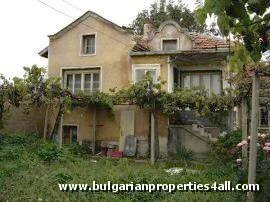 Property in bulgaria, House in bulgaria , House for sale near Stara Zagora, buy rural property, rural house, rural Bulgarian house, bulgarian property, rural property, buy property near Kazanlak, Stara Zagora property