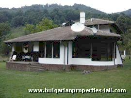 Property in bulgaria, House in bulgaria , House for sale near Lovech, house in Ribaritsa, house near Lovech, buy property near Lovech, bulgarian property, property in Lovech region, holiday property
