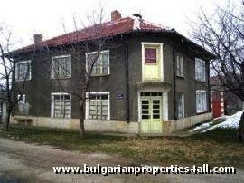 Property in bulgaria, House in bulgaria , House for sale near Rousse, buy rural property, rural house, rural Bulgarian house, bulgarian property, rural property, buy property near Ruse, Rousse property